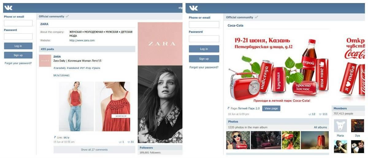 Vkontakte Zara Cocke